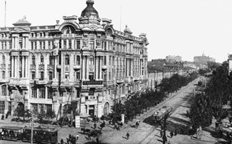 Старый Ростов