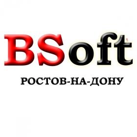 """Продажа програмного обеспечения ООО """"Бизнес Софт"""""""
