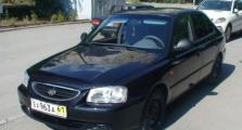 Hyundai, 2008