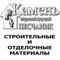 ИП Шеверев А. С. - Камень натуральный природный